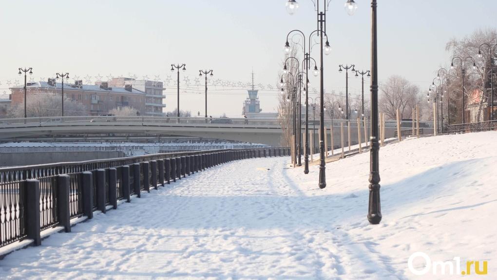 Длинные выходные в Омске: куда сходить и на что посмотреть?