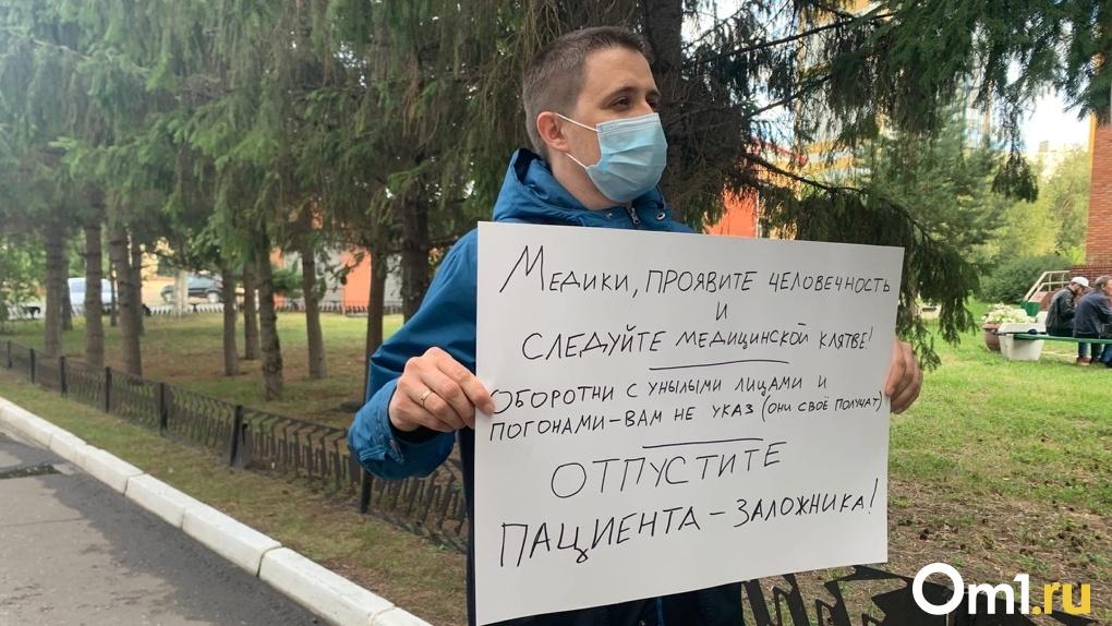 «Отпустите пациента-заложника». Под окнами БСМП №1 собираются омичи с требованием выпустить Навального