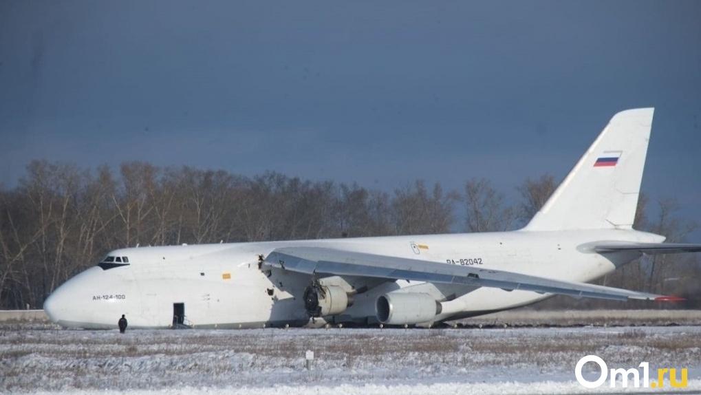 Разрушение двигателя стало причиной аварийной посадки грузового самолёта в новосибирском аэропорту
