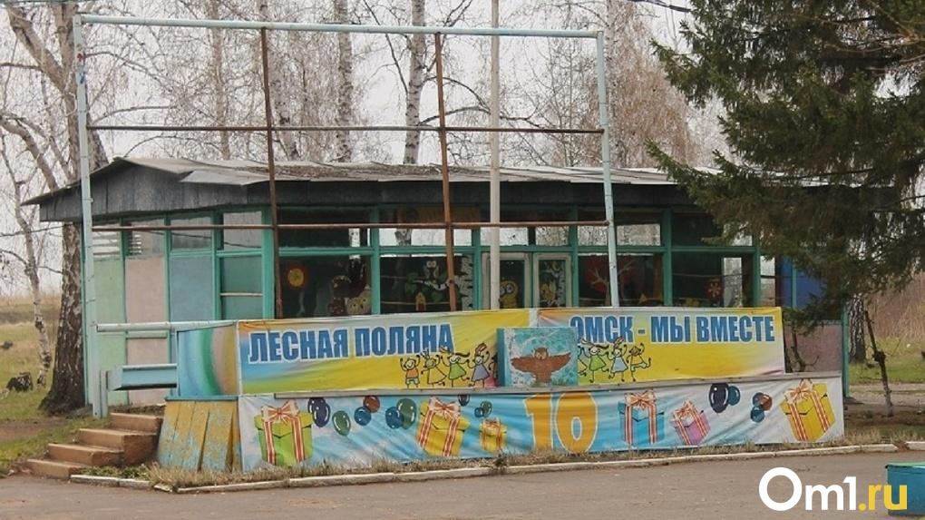В Омской области эвакуировали детский лагерь из-за заболевшей вожатой. Она была вакцинирована