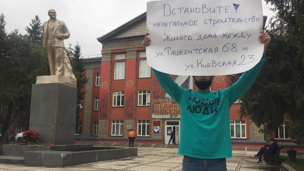 «Новые люди» помогают жителям Ленинского района Новосибирска остановить незаконное строительство