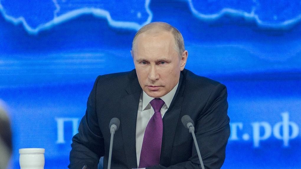 Вслед за изменением Конституции Путин внес поправки в несколько законов