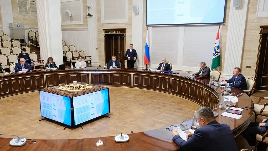 Правительство Новосибирской области внесло изменения в закон о регулировании межбюджетных отношений