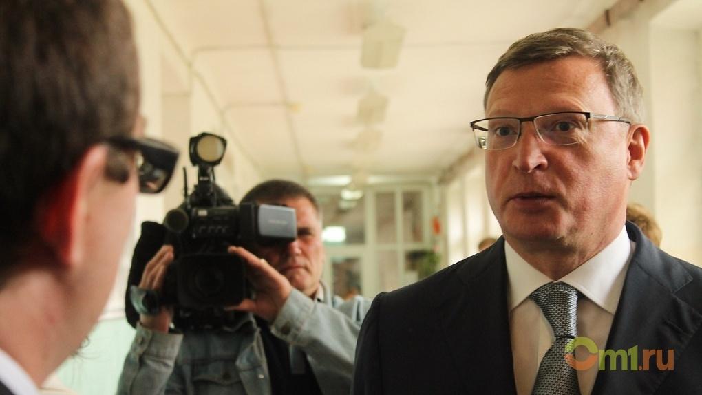 Бурков улетел к Медведеву в Москву
