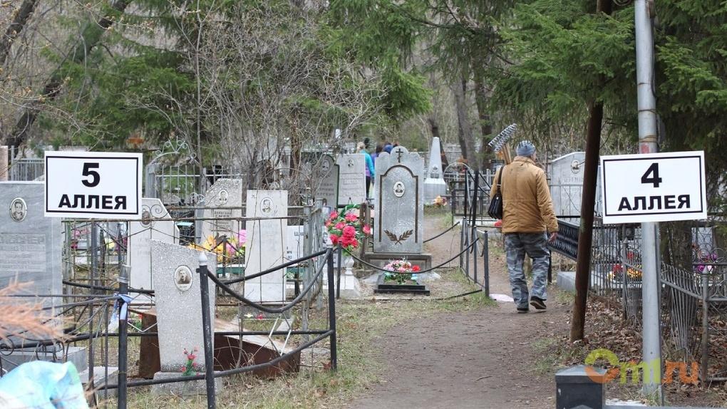 В 2018 году в Омской области смертность превысила рождаемость