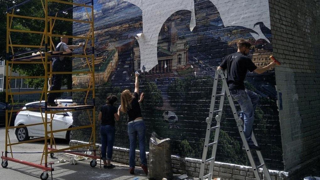 Санкт-петербургский художник предложил расписать стены в Новосибирске необычным способом