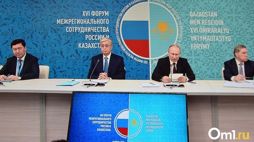 Где пройдет следующий российско-казахстанский форум? Рассказываем