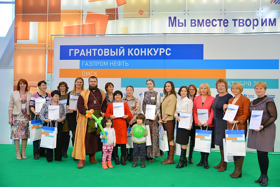 На треть увеличился фонд грантового конкурса Омского нефтезавода