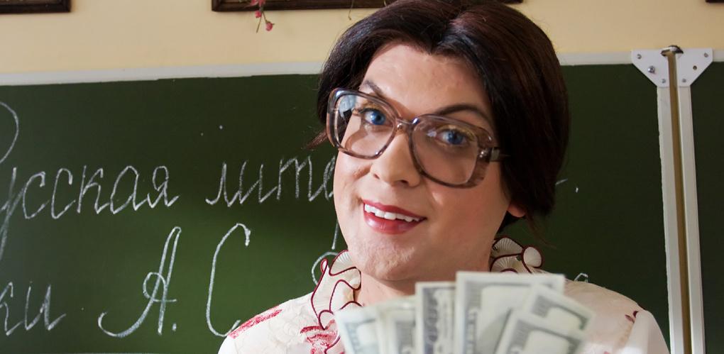 В Омске учительница собрала деньги на учебники и уволилась из школы