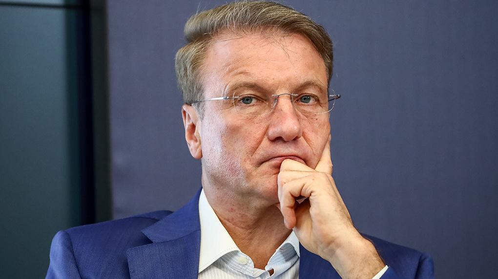 Глава «Сбербанка» Герман Греф: масочный режим теперь с нами навсегда