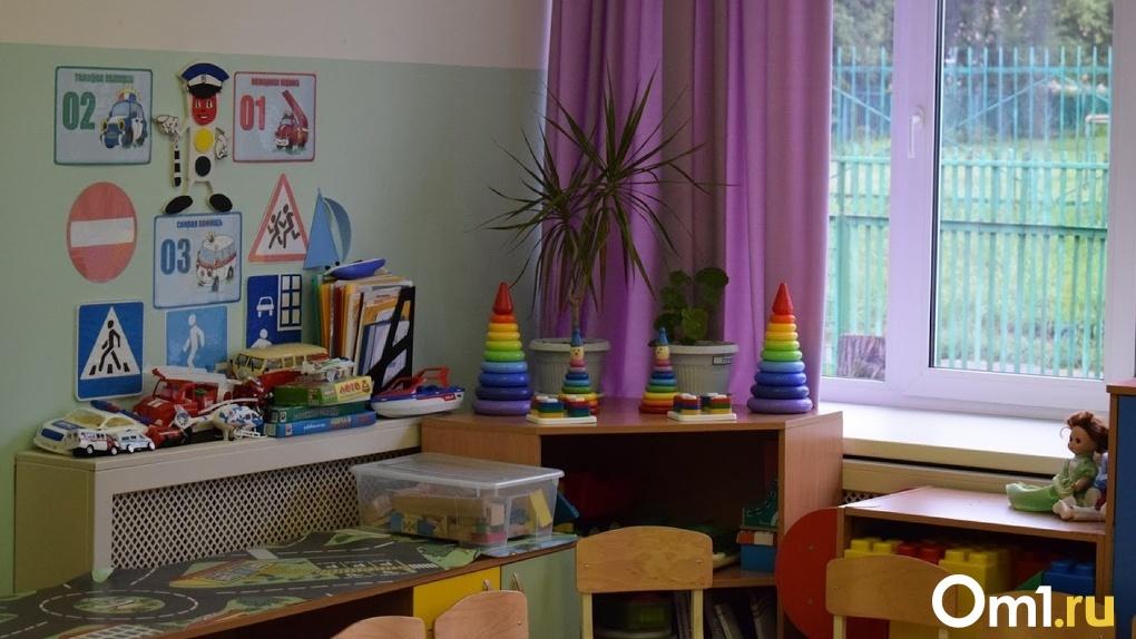 В Омске проведут выпускной в детском саду, несмотря на коронавирус