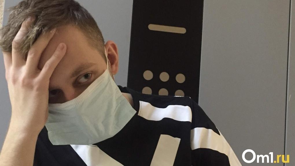 С 1 июня новосибирцев с лёгкой формой коронавируса будут лечить дома