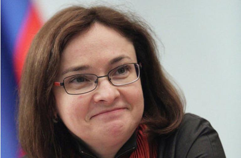 Доход главы Центробанка Эльвиры Набиуллиной за год составил почти 22 млн рублей
