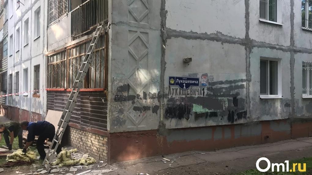 650 кг кирпичей для ремонта лоджии! Дом на Лукашевича в Омске мог рухнуть из-за самих жильцов