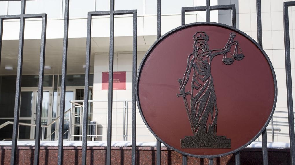 Новосибирцев срочно эвакуировали из Ленинского районного суда из-за сообщения о бомбе