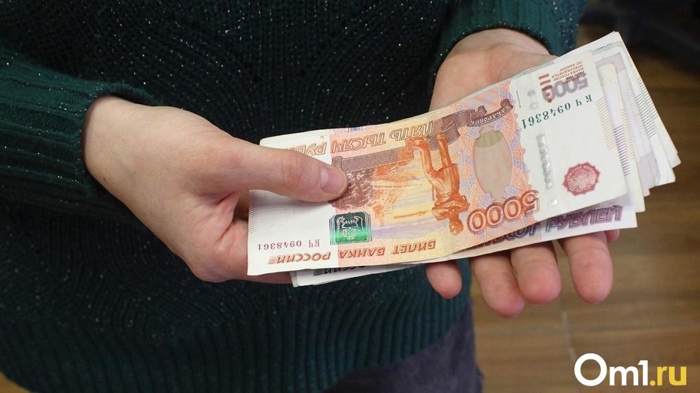 В Новосибирске мать больного ребенка вынудили заплатить крупный штраф за нарушение самоизоляции