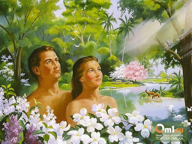 Ученые выяснили, что Адам был старше Евы на 10 тысяч лет