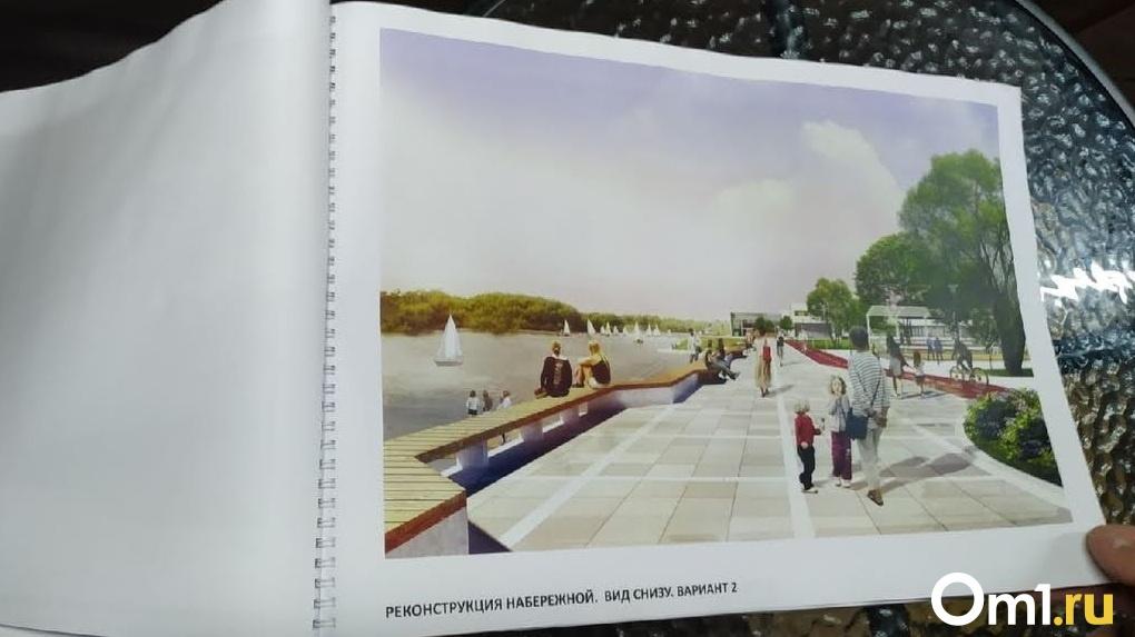 Мёртворожденный проект или источник доходов в бюджет? Омские архитекторы высказались о новой набережной