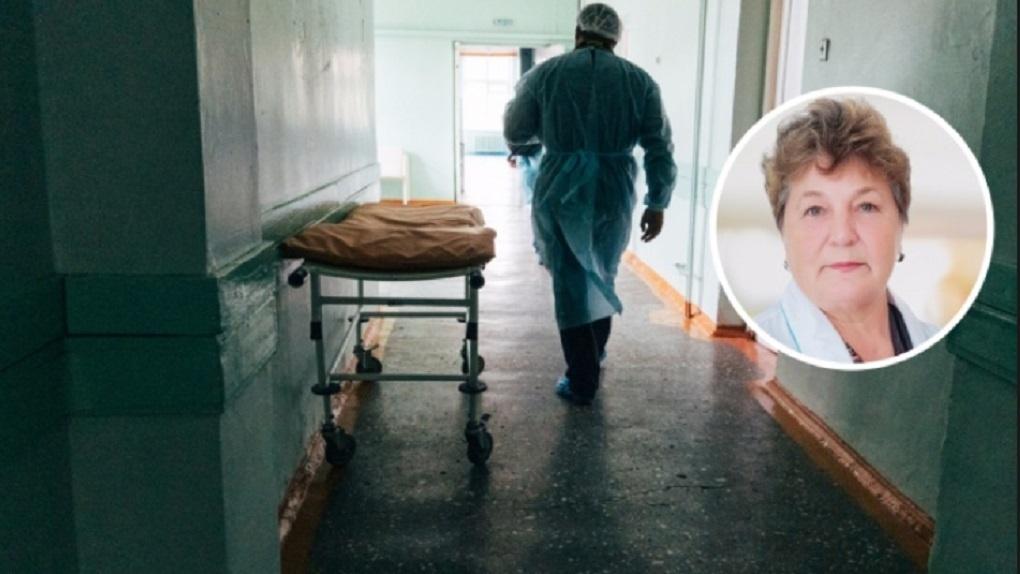 «Легкие как матовое стекло»: в Новосибирске женщина-врач умерла от коронавируса