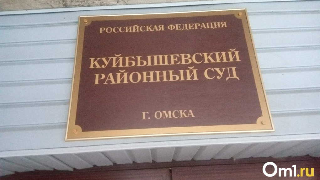 В Омске начался суд над организаторами борделя с малолетними проститутками: LIVE