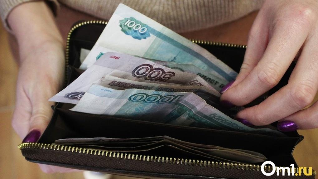 В сентябре омичам придут новые выплаты на детей. Названа сумма