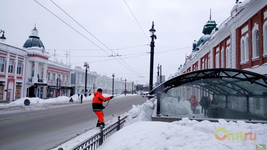 вот подвеска погода в омске сейчас фото находится