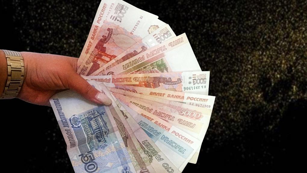 Более миллиарда рублей взяли новосибирцы взаймы у ломбардов в первой половине 2020 года
