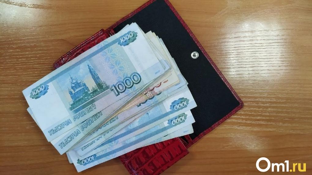 В Госдуме предложили повысить пенсии омичам до уровня заработной платы