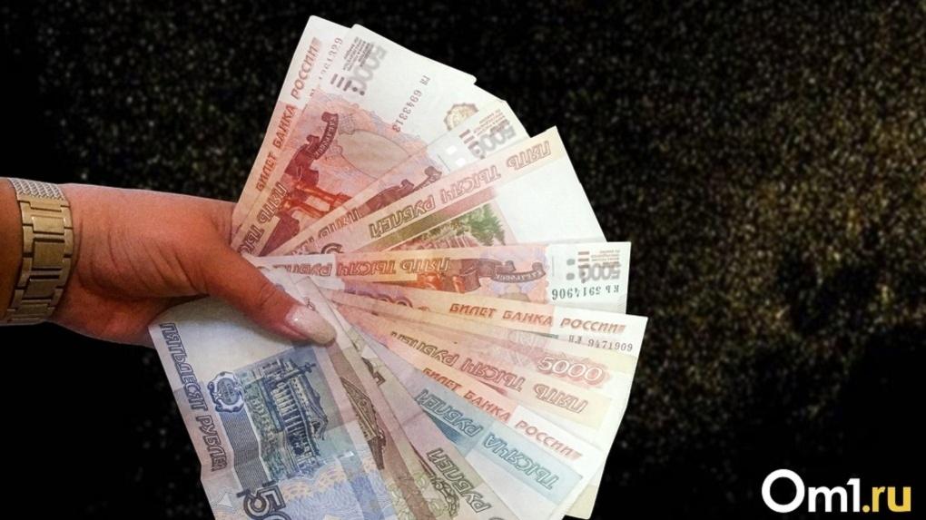 Ущерб сотни тысяч: в Новосибирске задержали фальшивомонетчика, который расплачивался поддельными деньгами