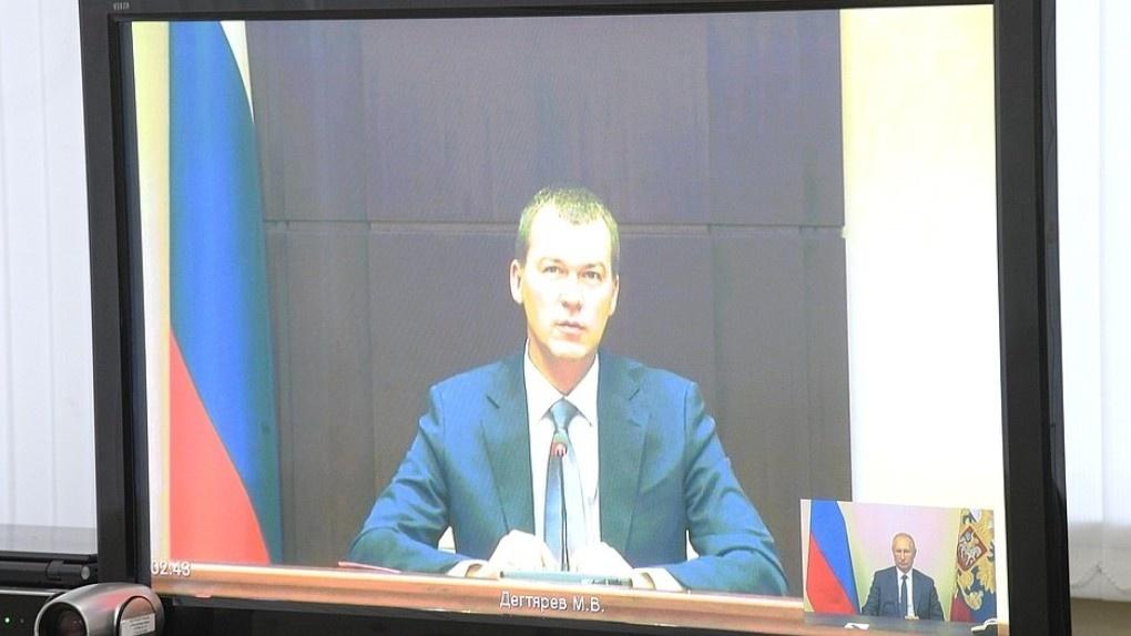 Путин снял Фургала с поста хабаровского губернатора из-за «утраты доверия». Вместо него назначен Дегтярев