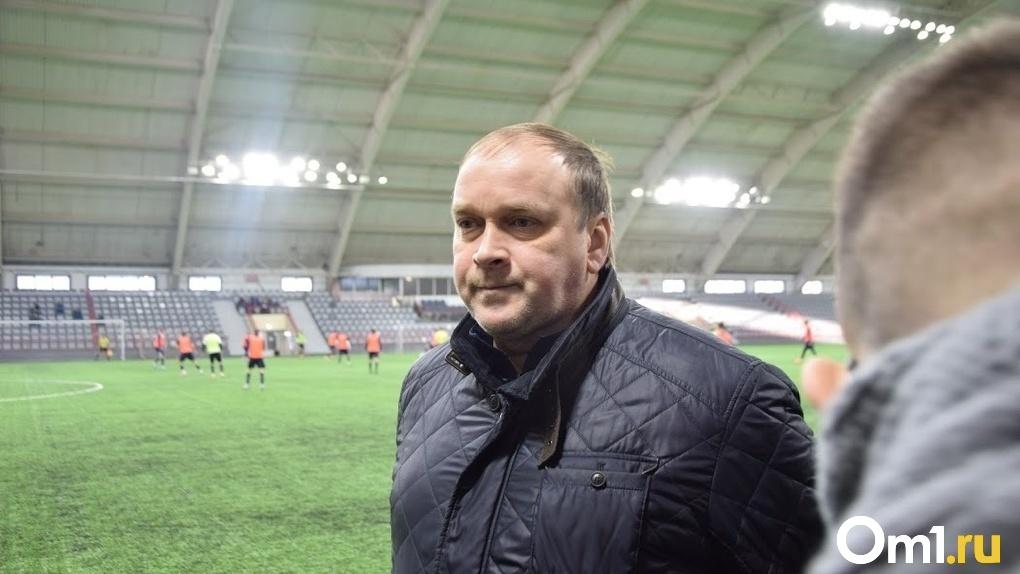 «Омск должен играть в Омске». Президент «Иртыша» рассказал о задачах на осеннюю часть сезона