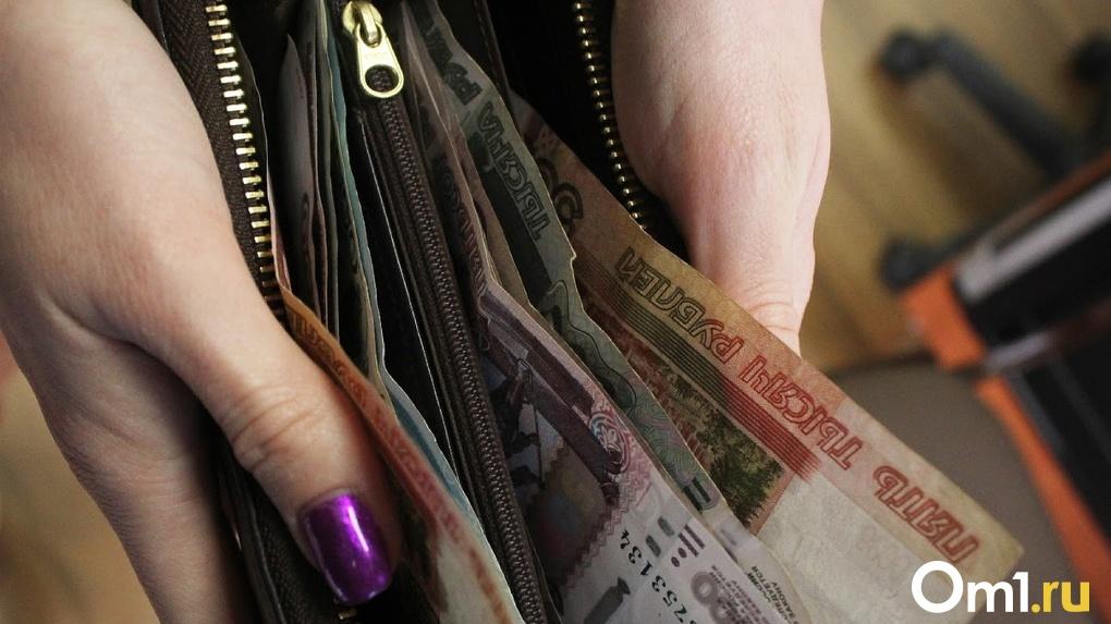 Омск вошёл в топ городов с самыми дешёвыми лекарствами