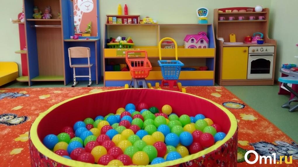 Омичам доступно более 300 мест в детских садах города