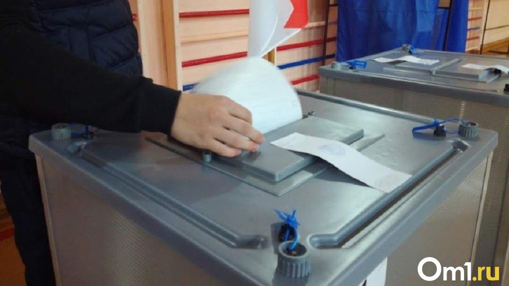 Центризбирком Белоруссии огласил итоговые результаты выборов
