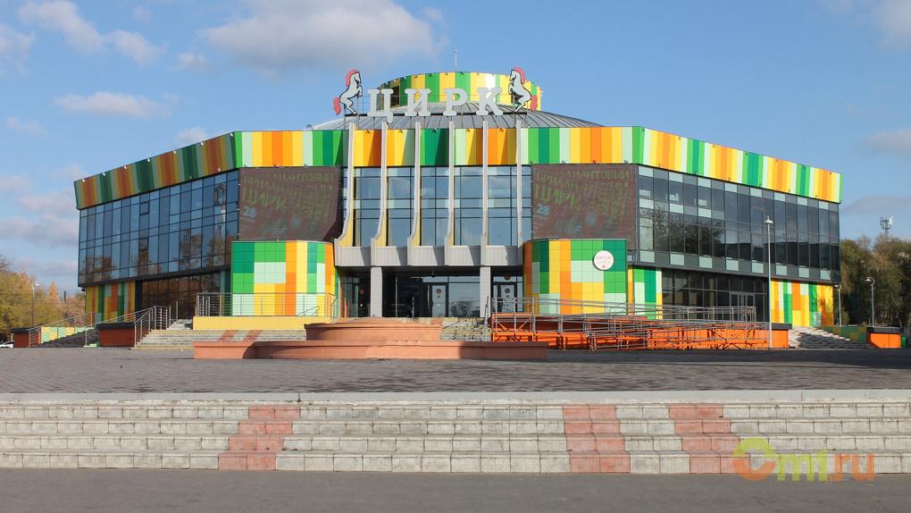 Ремонт в Омском цирке закончится в 2019 году