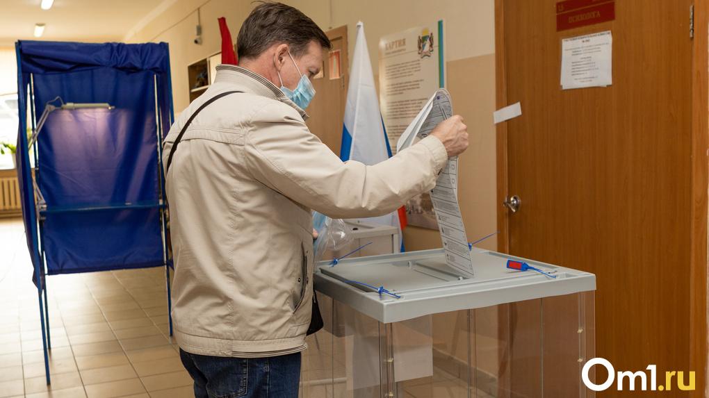 Выборы в Госдуму РФ завершены в Новосибирске