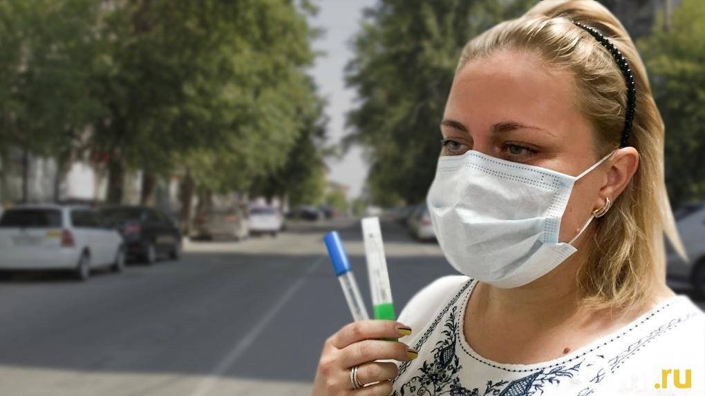 135 за сутки: новый антирекорд по заражению коронавирусом установлен в Новосибирской области