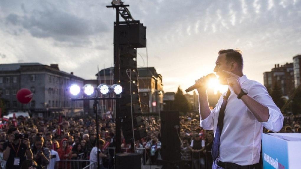 Из-за случая с Навальным в Омск может приехать комиссия Организации по запрещению химического оружия