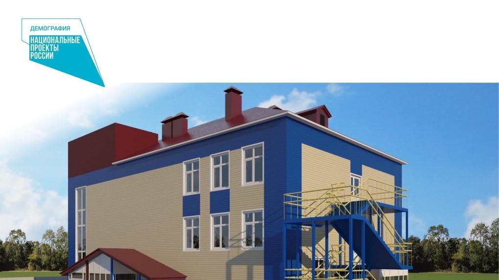 В Омской области появится новый дом-интернат