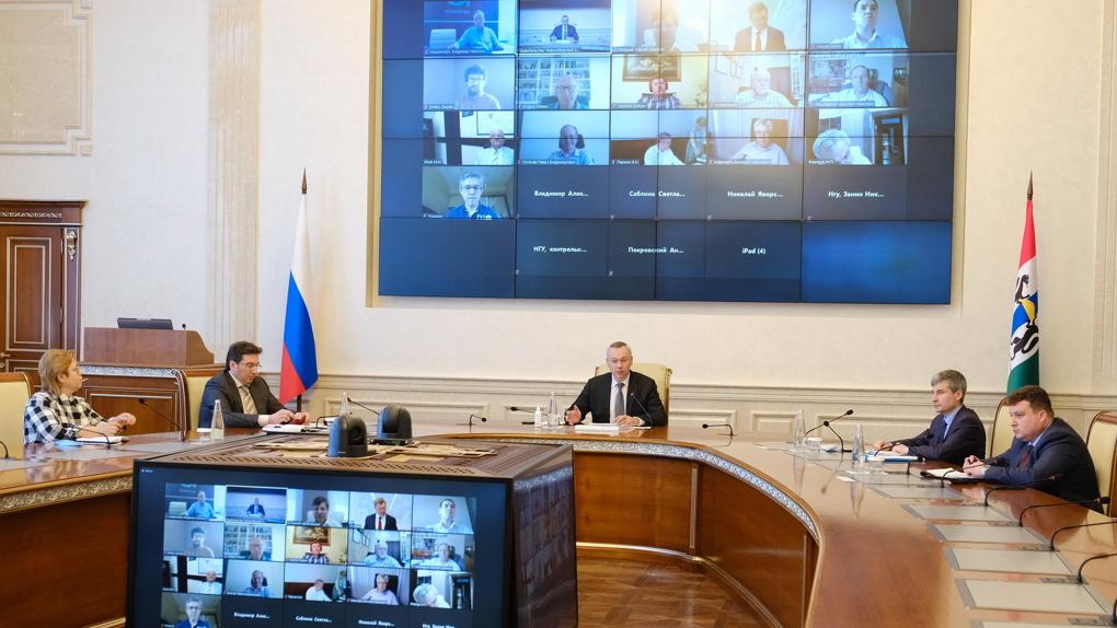 Андрей Травников: «Новосибирский госуниверситет должен стать участником научной деятельности СО РАН»