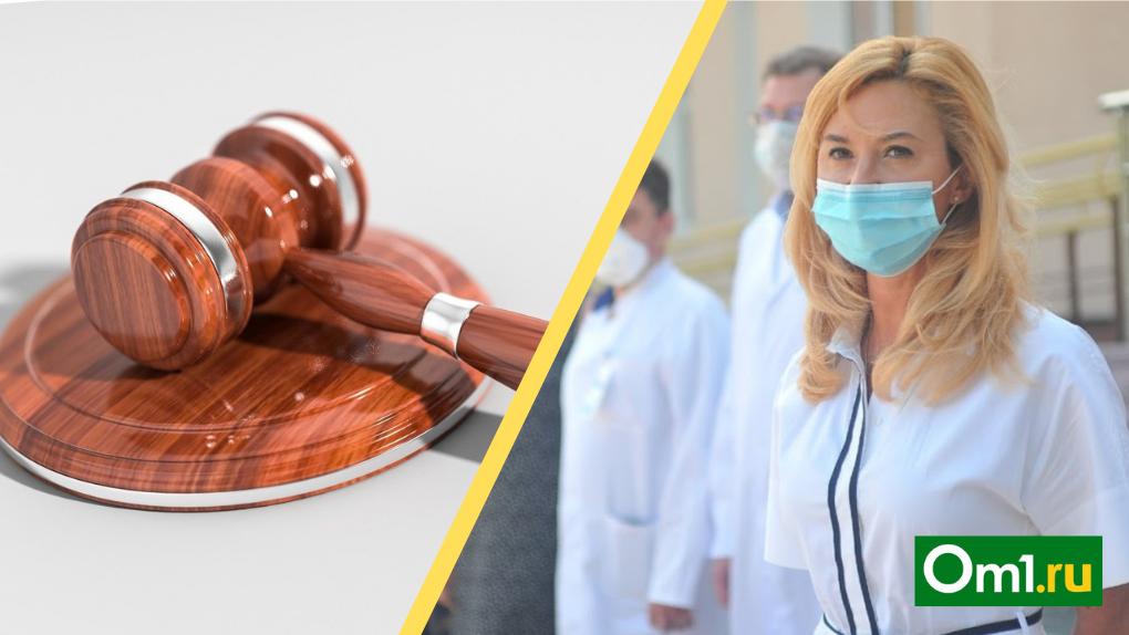 Адвокат омского экс-министра Минздрава Солдатовой не будет лично защищать её в суде