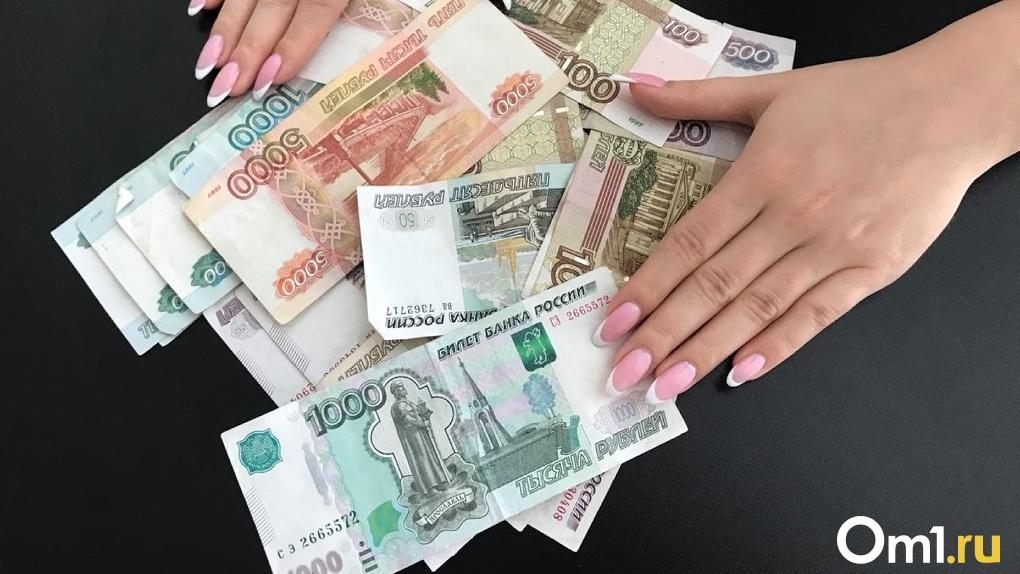 Омская предпринимательница смогла оспорить штраф за неуплату штрафа