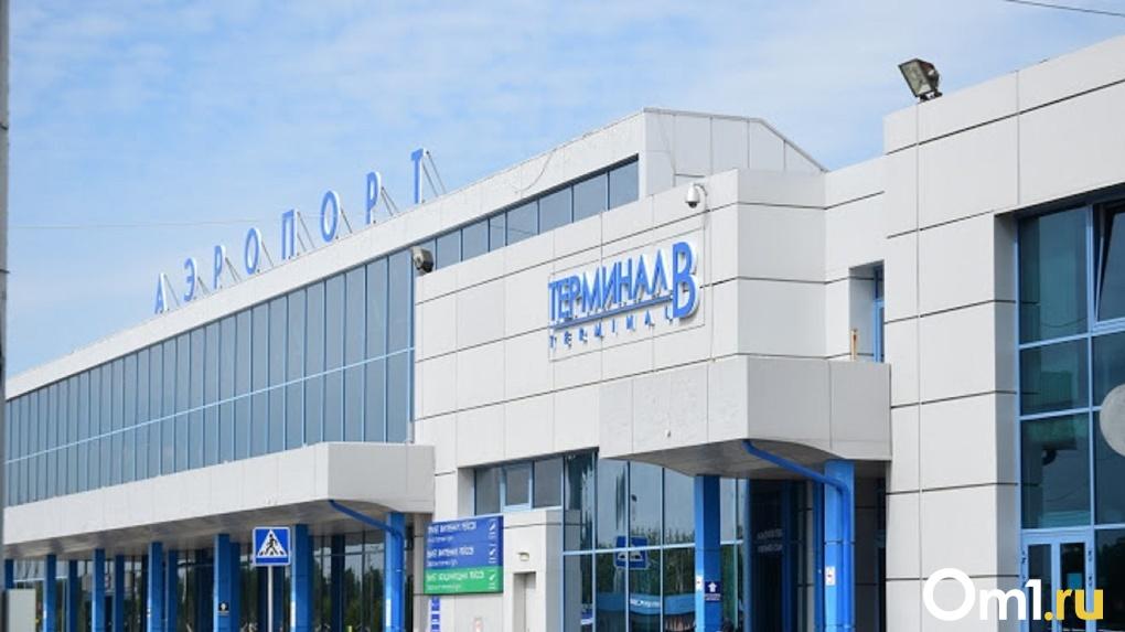 Губернатор Бурков будет настаивать на строительстве в Омске нового аэропорта