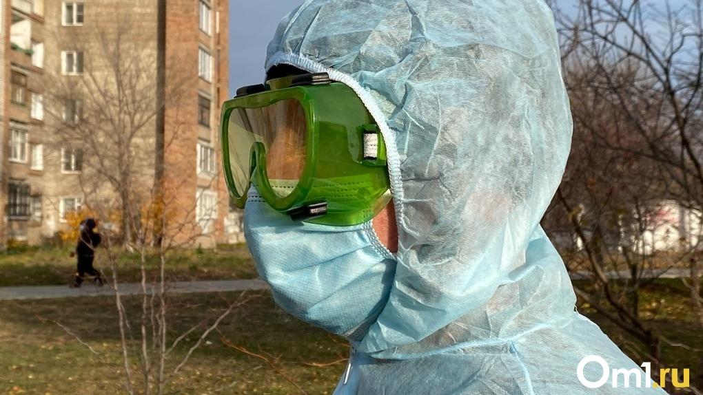 В Омске вновь зафиксирован рекорд по количеству заболевших COVID-19: сегодня – 173 человека