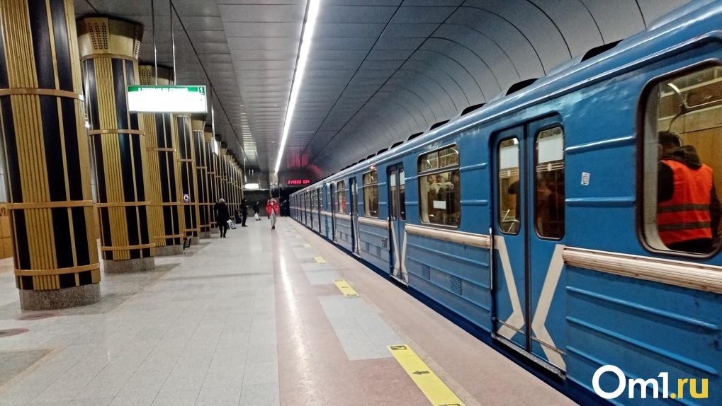 Власти Новосибирска потратят 70 миллиардов рублей на строительство новых станций метро