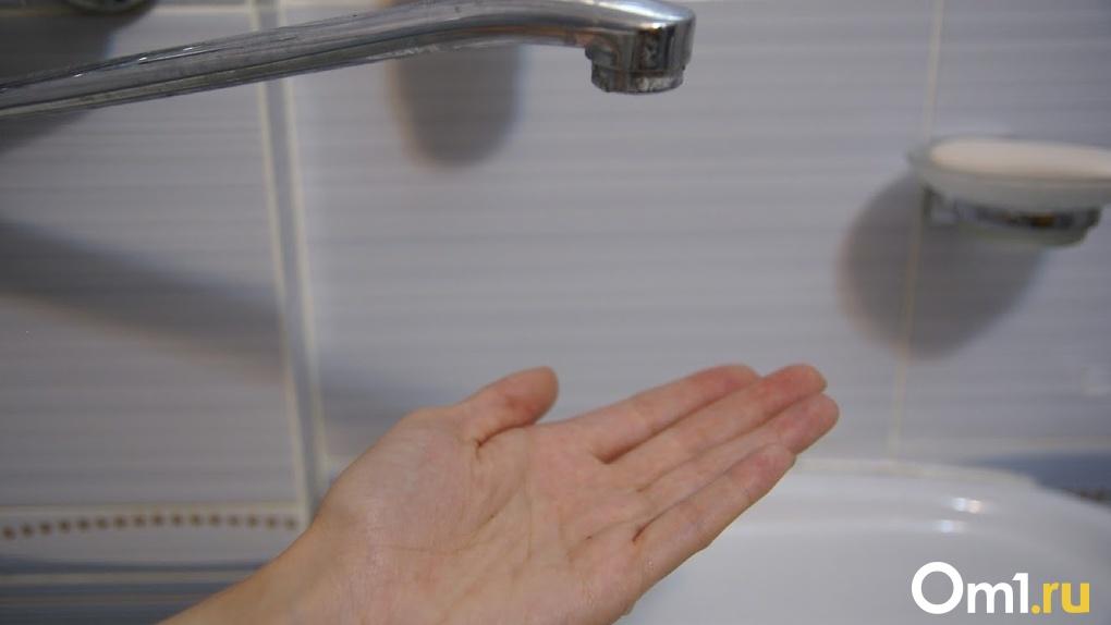 В Омске жители двух округов останутся без холодной воды на целый день