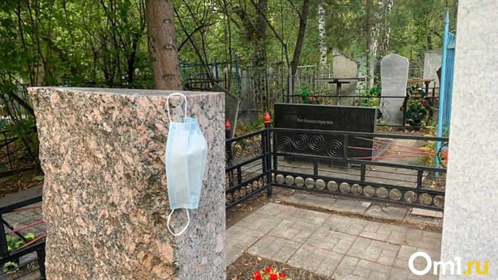 Умер переболевший коронавирусом протоиерей Смирнов, назвавший пандемию полезной