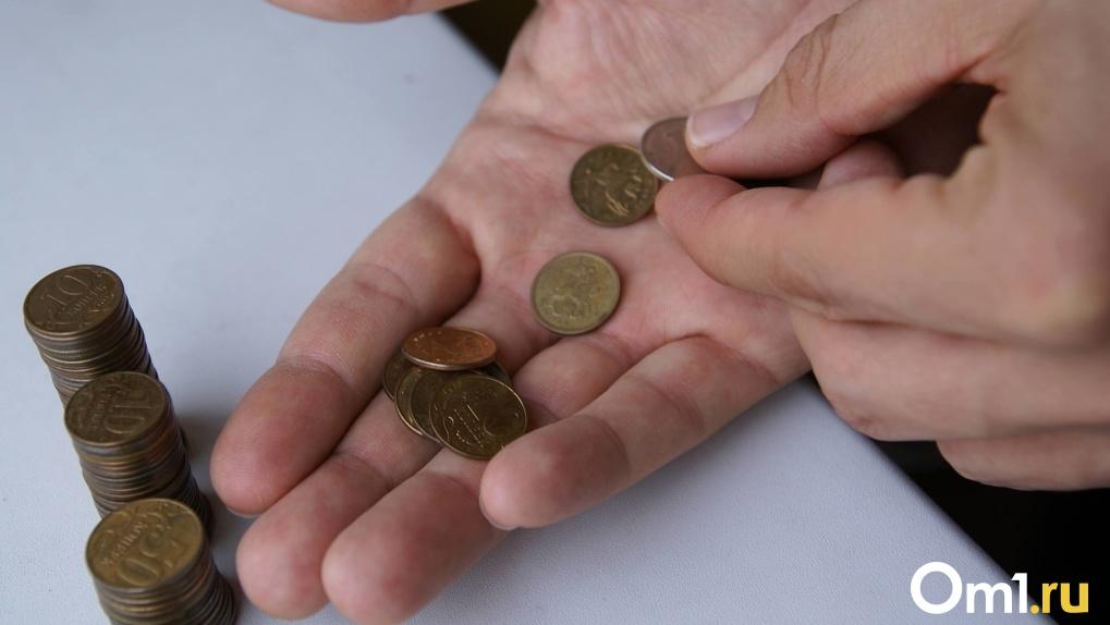 Названа причина сокращения пенсии новосибирцев