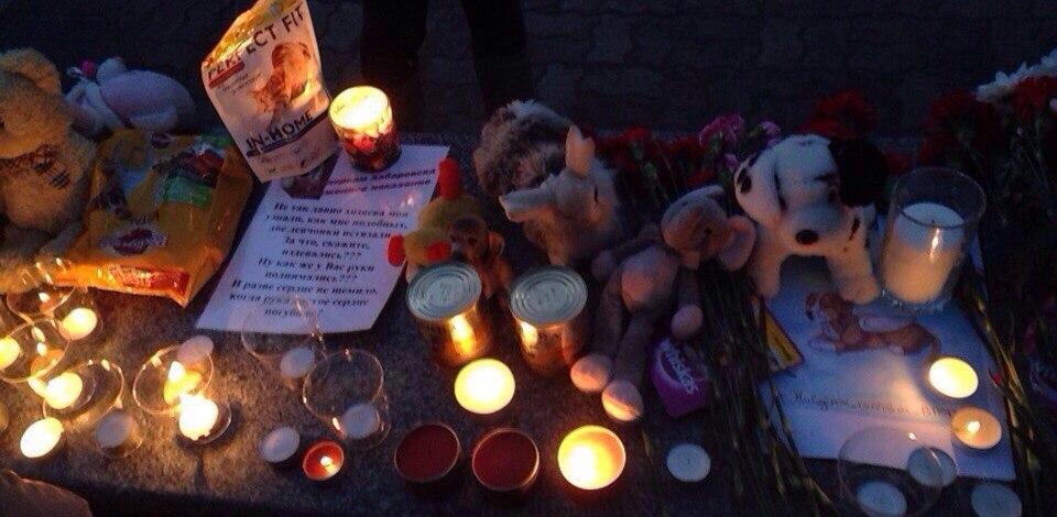 Омичи устроили мемориал в память об убитых в Хабаровске животных