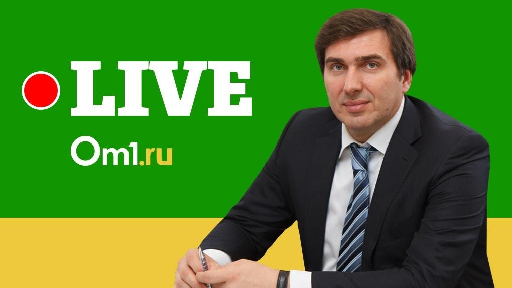 LIVE: Вторая волна COVID-19 накрыла Новосибирск. Срочное заявление главы новосибирского Минздрава